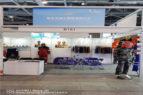 The International Safety and Emergency Exhibition (ISEE2020)  in hangzhou during September 9th~11th, 2020